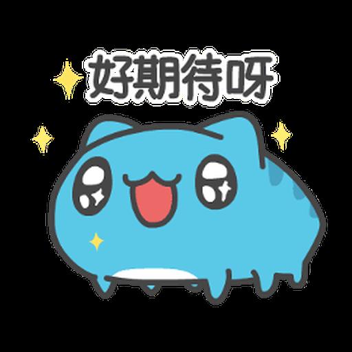 貓貓蟲-咖波 軟QQ - Sticker 6