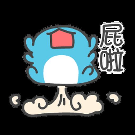 貓貓蟲-咖波 軟QQ - Sticker 10