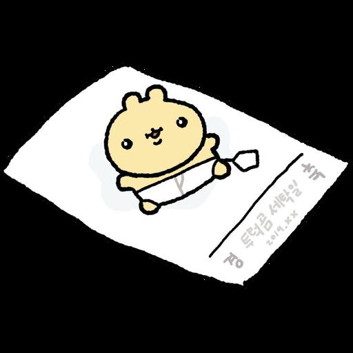 Twotuckgomi - Sticker 23