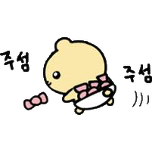 Twotuckgomi - Sticker 9
