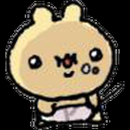 Twotuckgomi - Sticker 14