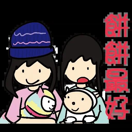 中出羊羊 - Sticker 24