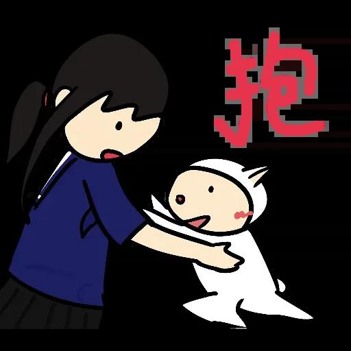 中出羊羊 - Sticker 26