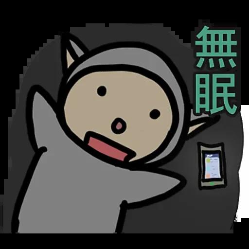 中出羊羊 - Sticker 8
