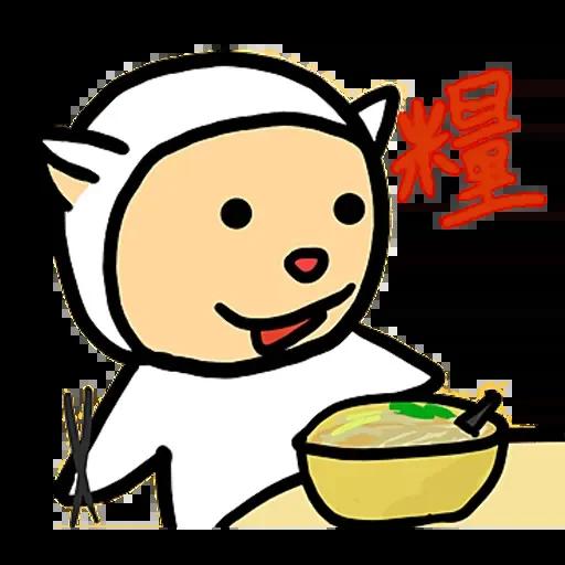中出羊羊 - Sticker 3