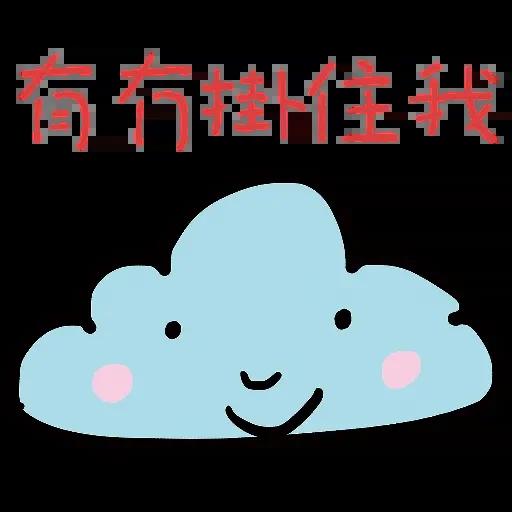 中出羊羊 - Sticker 27