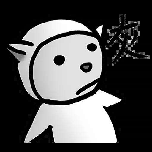 中出羊羊 - Sticker 11