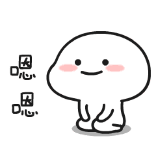 baby3 - Sticker 1