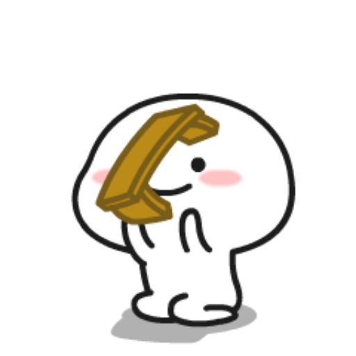 baby3 - Sticker 10