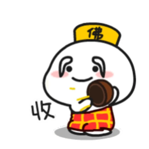baby3 - Sticker 9