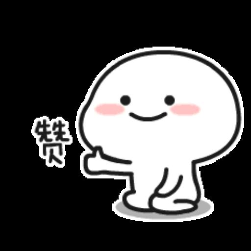 baby3 - Sticker 2