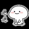 baby3 - Tray Sticker