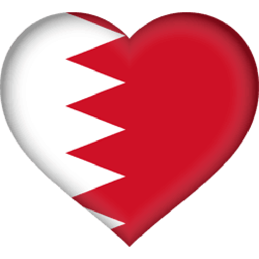 Bahrain National day - Sticker 1