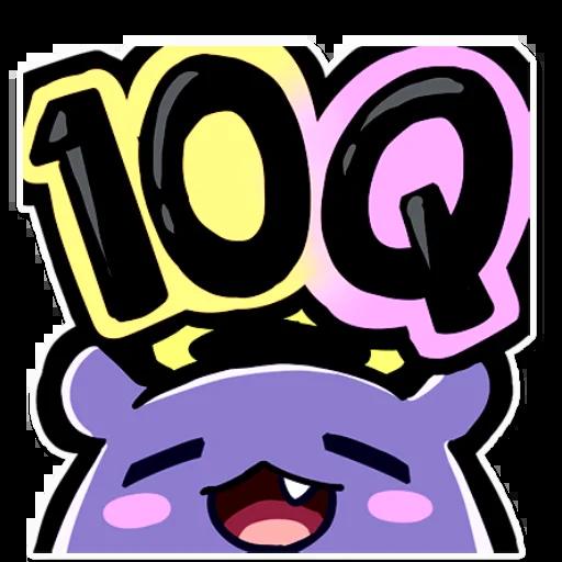 Holo en - Sticker 22
