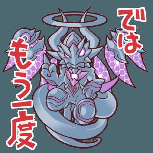 Puzzle and dragon - Sticker 16