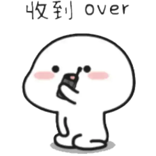 Lil bean - Sticker 21