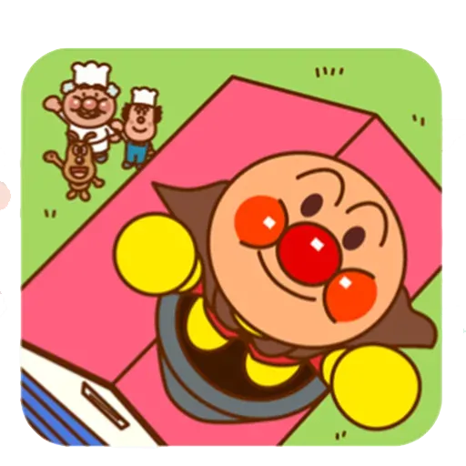 Anpanman2 - Sticker 7