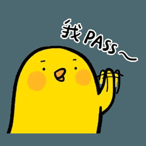 懶散兔OS5 - Sticker 18