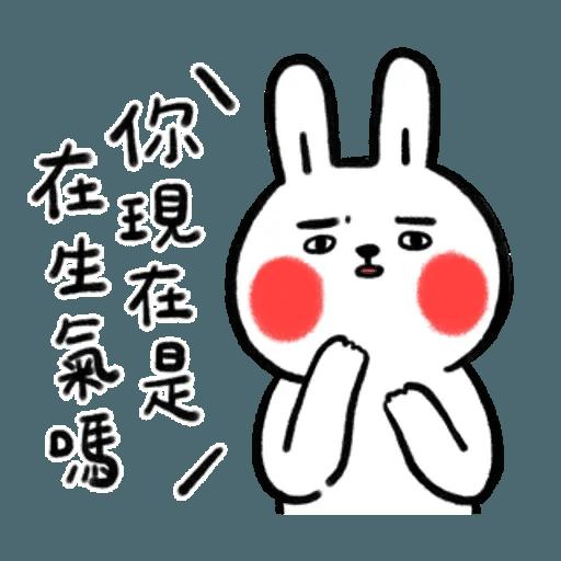 懶散兔OS5 - Sticker 17