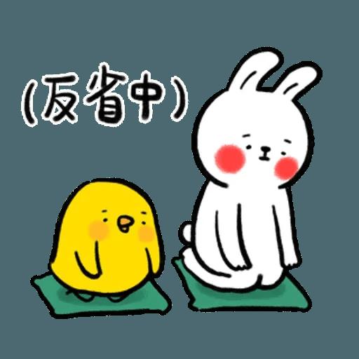懶散兔OS5 - Sticker 23