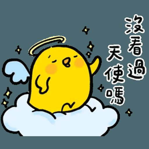 懶散兔OS5 - Sticker 5