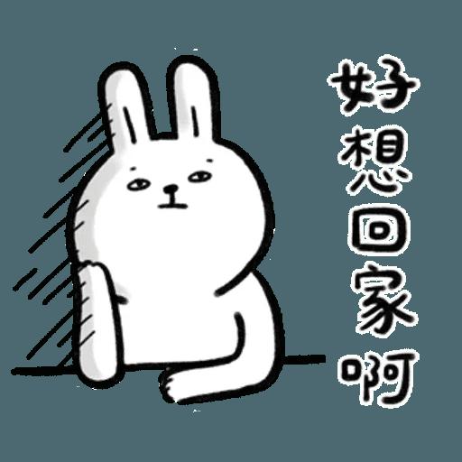 懶散兔OS5 - Sticker 26