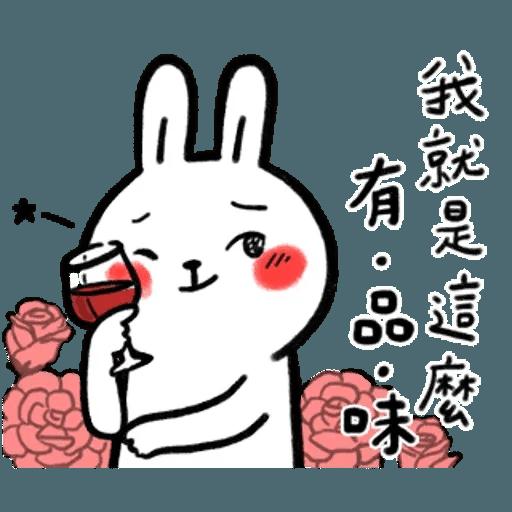 懶散兔OS5 - Sticker 16