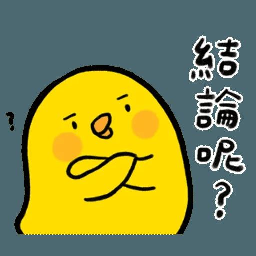 懶散兔OS5 - Sticker 22