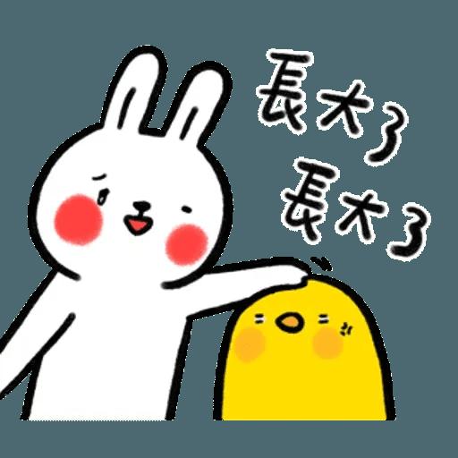 懶散兔OS5 - Sticker 28