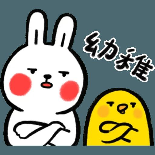 懶散兔OS5 - Sticker 19