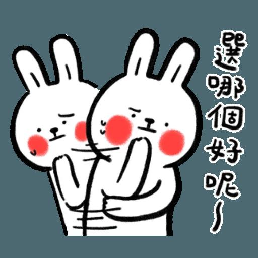 懶散兔OS5 - Sticker 6