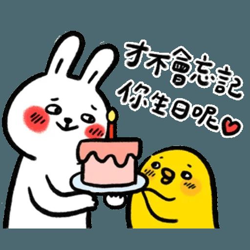 懶散兔OS5 - Sticker 10
