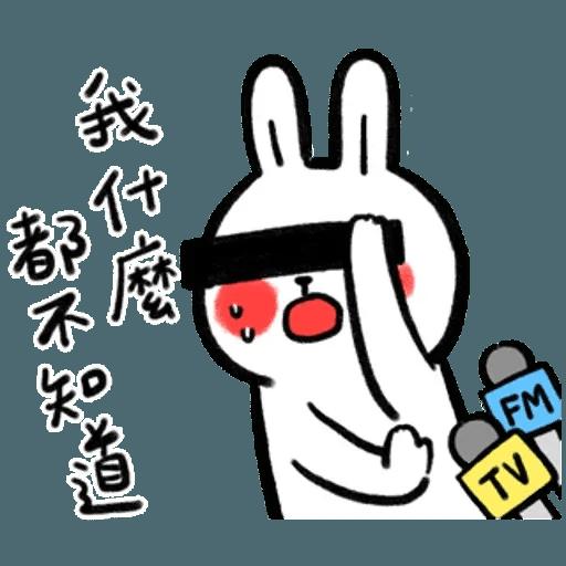 懶散兔OS5 - Sticker 3