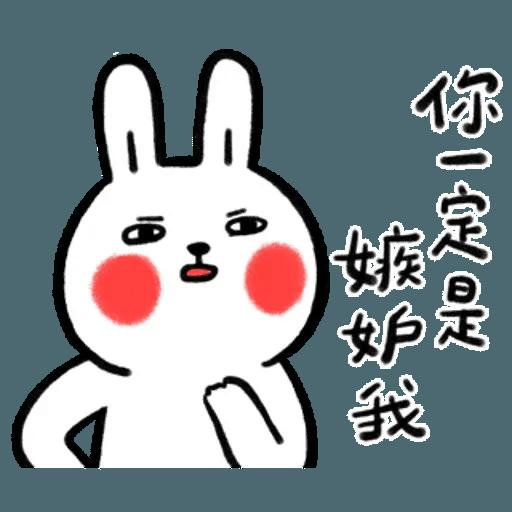 懶散兔OS5 - Sticker 4