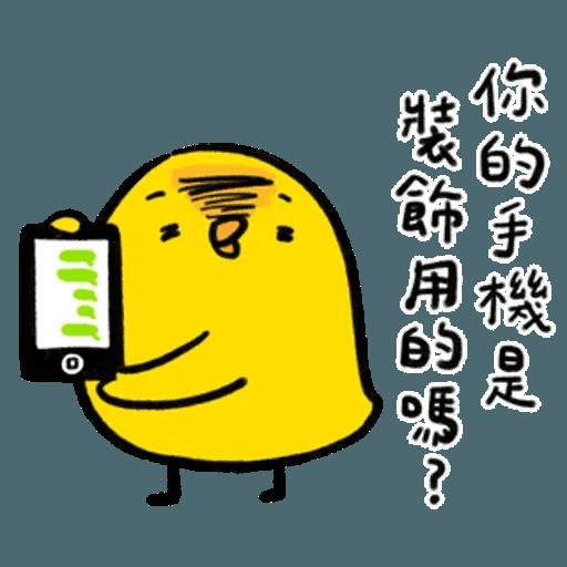 懶散兔OS5 - Sticker 8