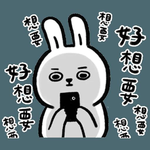 懶散兔OS5 - Sticker 14