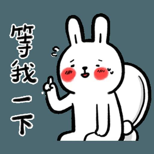 懶散兔OS5 - Sticker 12
