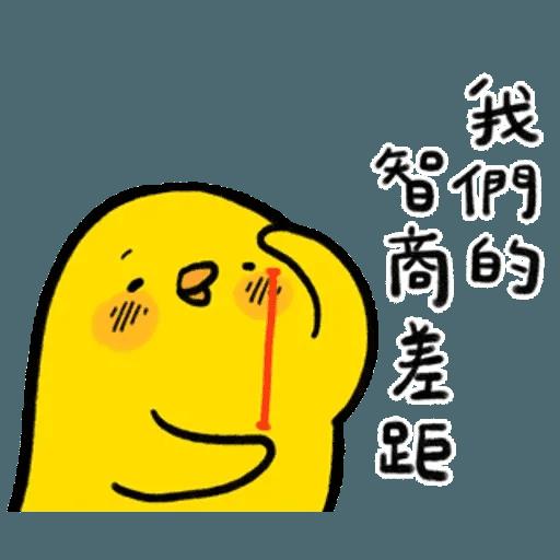 懶散兔OS5 - Sticker 11