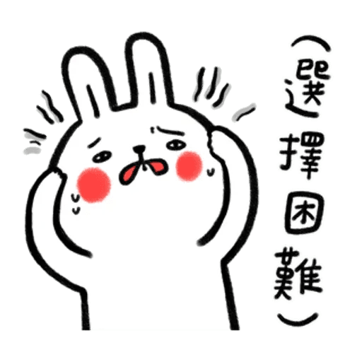 懶散兔OS5 - Sticker 7
