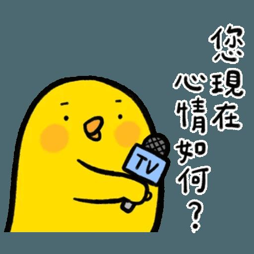 懶散兔OS5 - Sticker 2