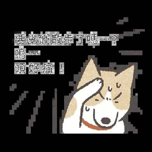 懶散犬 喃喃自語 - Sticker 19