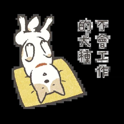 懶散犬 喃喃自語 - Sticker 16