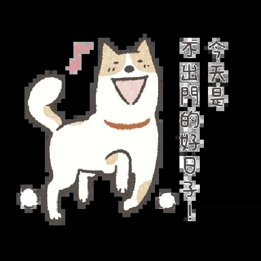 懶散犬 喃喃自語 - Sticker 7