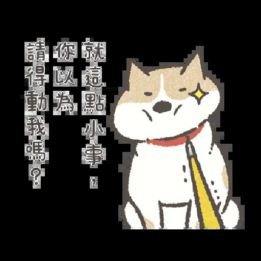 懶散犬 喃喃自語 - Sticker 12