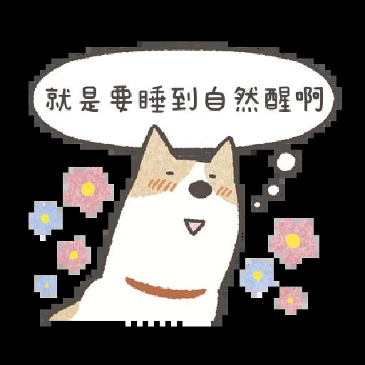 懶散犬 喃喃自語 - Sticker 2