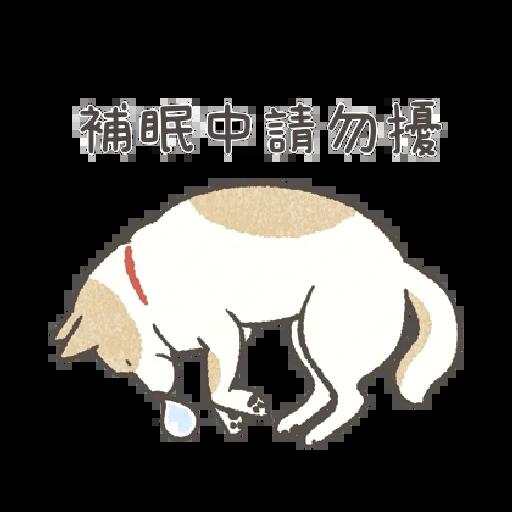 懶散犬 喃喃自語 - Sticker 5