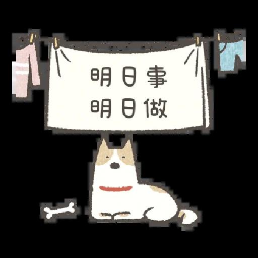 懶散犬 喃喃自語 - Sticker 8