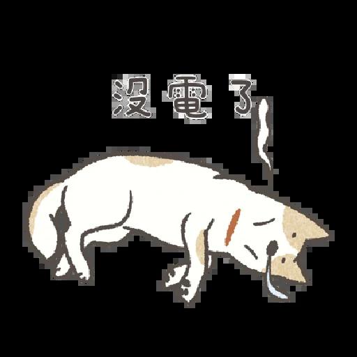 懶散犬 喃喃自語 - Sticker 11