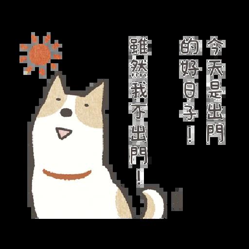 懶散犬 喃喃自語 - Sticker 4