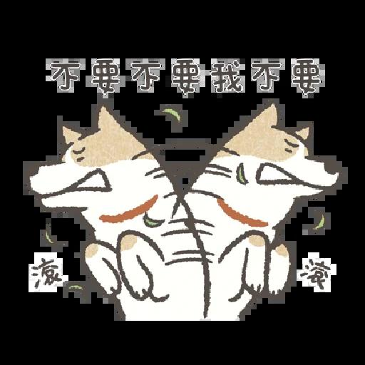 懶散犬 喃喃自語 - Sticker 23